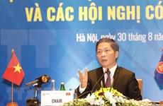 Resaltan esfuerzos de ASEAN por sellar a finales de 2020 el Acuerdo de RCEP