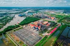 PetroVietnam: 45 años de contribución a la industria petrolera nacional