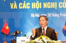 Países de ASEAN intensificarán conexión en actividades de AEM 52