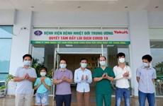 Vietnam mantiene recuento de pacientes del COVID-19 esta mañana