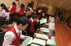 Vietnam moviliza casi mil millón de dólares de bonos gubernamentales