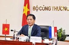 Vietnam y Países Bajos impulsan cooperación comercial