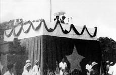 Proclamación de Independencia de Vietnam afirma derecho a la libertad de la nación