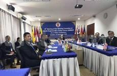 Sesiona XIII reunión del Comité Directivo del Centro Regional de Acción Antiminas de ASEAN