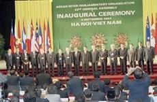 AIPA es símbolo exitoso de unidad de la ASEAN en diversidad, según funcionario vietnamita