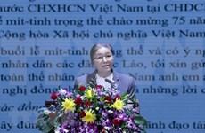 Celebran acto solemne por 75 aniversario del Día Nacional de Vietnam en Laos