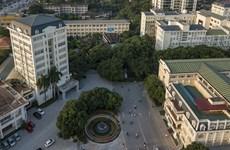 Universidades vietnamitas entren en el ranking mundial