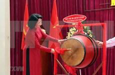 Vicepresidenta vietnamita asiste inauguración del nuevo curso escolar