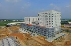 Provincia vietnamita de Vinh Phuc destina fondo millonario para sector de salud