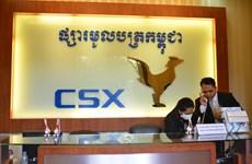 Camboya emitirá un proyecto de ley sobre bonos gubernamentales