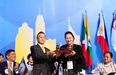 AIPA 41: Vietnam afianza papel y posición en integración internacional
