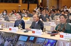 AIPA se esfuerza por contribuir activamente al proceso de integración regional
