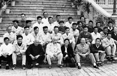 Orgullosos de los 75 años de la Agencia Vietnamita de Noticias