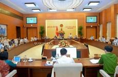 Comité Permanente de la Asamblea Nacional de Vietnam iniciará mañana su 48 reunión
