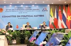 Efectúan reunión del Comité de Asuntos Políticos de la AIPA