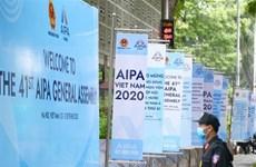 AIPA 41 culmina su segunda jornada de trabajo