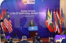 Inauguran 53 Reunión de Ministros de Relaciones Exteriores de ASEAN y citas anexas