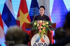 Clausuran la AIPA-41 tras tres jornadas de trabajo