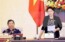 Inauguran 48 reunión del Comité Permanente del Parlamento de Vietnam