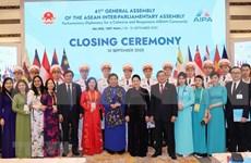 Concluye segunda sesión plenaria de AIPA 41
