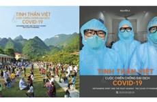 Publican libro fotográfico sobre espíritu vietnamita en lucha contra COVID-19