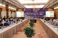 Vietnam por promover la cultura y la marca empresariales