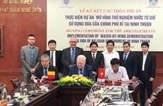 Vietnam y Bélgica experimentan nuevo modelo de sistema acuático con uso de energía eólica