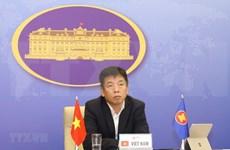 Foro regional de ASEAN continúa generando la confianza y asegurando la paz
