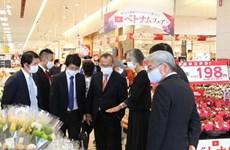 Promueven ventas de productos vietnamitas en Japón