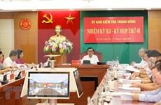 Partido Comunista de Vietnam examina expulsión de exdirigentes de Da Nang de sus filas