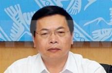 Procesan en Vietnam a Vu Huy Hoang por violaciones graves y provocar pérdidas millonarias al Estado