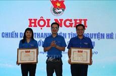 Destacan resultados de la Campaña Veraniega de Jóvenes Voluntarios en la provincia vietnamita de Bac Lieu