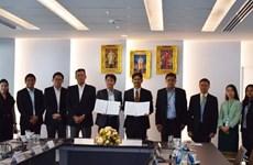Instituto de Tecnología Nuclear de Tailandia nombra a distribuidor de radiofármacos en Myanmar