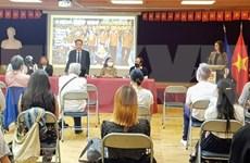 Encuentro de jóvenes franceses de origen vietnamita por justicia para víctimas de dioxina