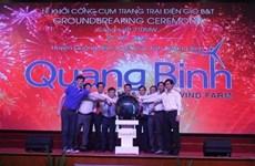 Emprenden el mayor proyecto de energía renovable con inversión extranjera en Vietnam