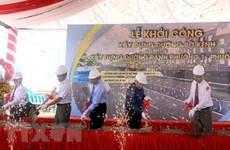 Provincia deltaica de Vinh Long fortalece la supervisión y crítica social