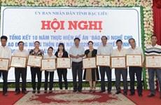 Provincia vietnamita planea brindar capacitación vocacional a 120 mil trabajadores rurales para 2025