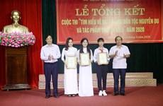 Celebran premiación de obras para aprender sobre poeta vietnamita Nguyen Du y su historia de Kieu