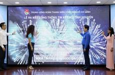 Entregan en Hanoi premios del concurso de Proyectos de Voluntariado 2020