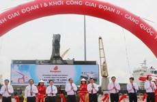 Inauguran primera fase del puerto internacional de Long An