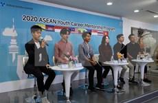 Organizan programa de asesoramiento vocacional a jóvenes de ASEAN en Corea del Sur