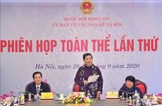 Inauguran XVIII reunión de Comisión de Asuntos Sociales del Parlamento vietnamita