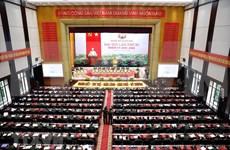 Sesiona asamblea partidista del Ejército vietnamita