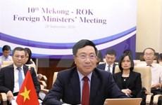 Naciones del Mekong y Corea del Sur fortalecen cooperación