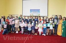 Promueven enseñanza del idioma vietnamita en región checa de Moravia-Silesia
