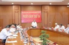 Comité Directivo Central para la Reforma Judicial de Vietnam efectúa su décima reunión