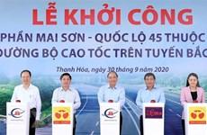 Primer ministro de Vietnam da comienzo a construcción de un tramo de la autopista Norte-Sur