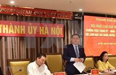 Hanoi proyecta crecimiento económico superior al cinco por ciento en cuarto trimestre de 2020