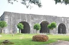 Ciudadela de la Dinastía Ho en Vietnam reducirá precio de entradas