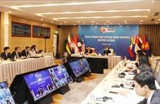 Fortalecen cooperación financiera y bancaria entre países de la ASEAN